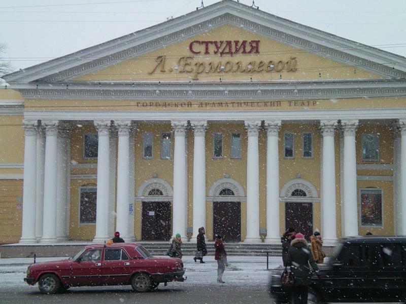 фотографии театра: